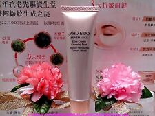 *Shiseido* Benefiance Extra Creamy Cleansing Foam (30ml/1oz) FREE POST! Cleanser