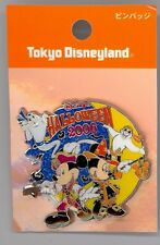 Disney Tokyo Disneyland Halloween Witch Minnie & Pirate Mickey Mouse Ghosts Pin