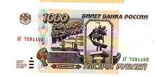 Russia ... P-261 ... 1000 Rubles ... 1995 ... *UNC*