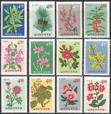 Korea 1965 Pine Cone/Rose/Plum/Bamboo/Lilac/Plants/Nature/Flowers 12v set n41862