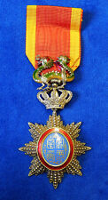 VIETNAM, FRENCH COLONIAL. FRANCE. ORDER OF THE DRAGON OF ANNAM, KNIGHT. MEDAL