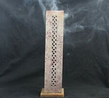 SQUARE CARVED SOAPSTONE INCENSE TOWER BURNER CC17