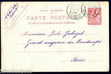 prêt à poster des colonies Françaises au levant 10c mouchon cachet Salonique