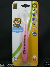 New Yo Yo Monkey One-Piece Silicone Spoon-Gentle on Baby's Mouth-BPA Free