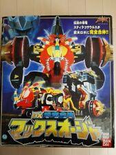 Power Rangers Dino Thunder Abaranger DX MAX OHJA Megazord  ++EC++