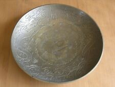 Great Antique Vintage Chinese Brass Swirling Dragons Dragon Motif Inscribed Bowl