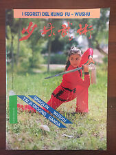 R23  I segreti del kung fu Wushu - Shaolin sanda taiji   - N 2 aprile 1993