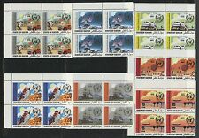 QATAR #347-353 WORLD METEOROLOGICAL ORGANISATION 1973 MARGIN BLOCKS BS5761