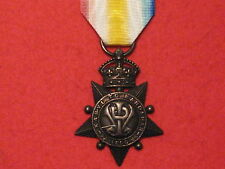 FULL SIZE KABUL TO KANDAHAR STAR MEDAL MUSEUM COPY MEDAL & RIBBON.