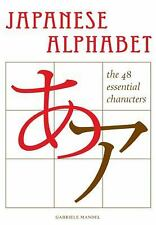 The Japanese Alphabet: The 48 Essential Characters by Mandel, Gabriel