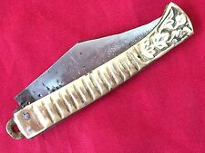 Antique reproduction Rampuri folding knife works great