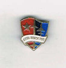 Old RUSSIAN 'AEROSPACE DEFENCE FORCES DAY' pin badge (USSR/Soviet Union)
