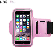 Sport Running Arm Band Phone Pouch Holder Case Outdoor For Samsung iPhone LG