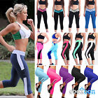 Ladies Stretch Yoga Running Leggings Sports Exercise Pants Cropped Trousers M-XL