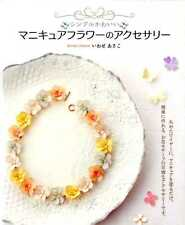 How to Make Wire Nail Polish Flowers and Accessories - Japanese Craft Book