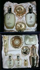 [Dabin Shop] The History of Whoo Hwahyun Full Queen's Gift Set Royal Anti-aging