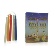 Meorot Brand; 44 Colorful Chanukah CANDLES..... Hannukah Menorah Jewish Judaica