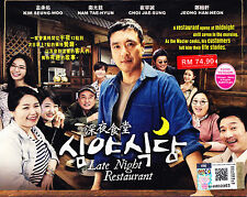 Late Night Restaurant Korean Drama DVD with English Subtitle