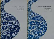 ART BOOK PAGEANT OF JAPANESE ART  2 VOLUMES MASAO ISHIZAWA