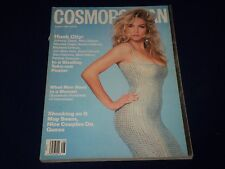 1991 AUG COSMOPOLITAN MAGAZINE - RACHEL WILLIAMS - FASHION SUPER MODELS - O 1046