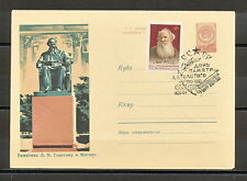 JJFD 200 RUSSIA USSR 1960 STATIONERY COVER SPEC. CANCEL WRITER TOLSTOY