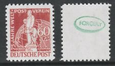 Germany Berlin 3221 - 1949 UPU  60pf  - a Maryland FORGERY unused