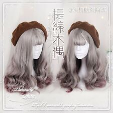 Sweet Lolita Harajuku Gradient Wig Curly Hair Small Fresh Air Bangs#H-NA16