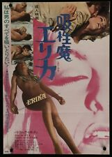 ERIKA THE PERFORMER Japanese B2 movie poster SEXPLOITATION Patrizia Viotti 1972