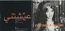 NATACHA ATLAS RARE 4 TRACK SAMPLER CD [NITIN SAWHNEY REMIX / AYESHTENI]