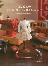 First Doll Coordinate Recipe - basic and tricks of doll clothes making Japan