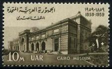 Egypt 1959 SG#627 Cairo Museum MNH #D35930