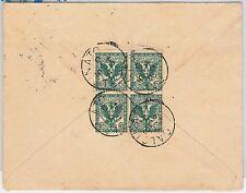 ITALIA REGNO storia postale - Sassone 70 quartina su BUSTA da CALCINATO 1904