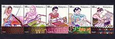 2012 Malaysia Legacy of the Loom, Art Handicraft Weave 5v Stamps Mint NH