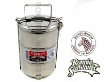 Zebra 12 x 3 Stainless Steel Food Storage Carrier