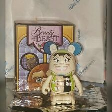 Disney Beauty And The Beast Series 2 Vinylmation Wardrobe Variant