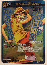 Miracle Battle Carddass Monkey D. Luffy P OP 38 Promo Booster Box