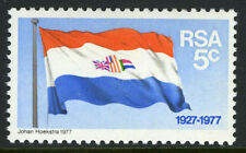 South Africa 499, MI 536, MNH. National Flag, 50th anniv. 1977