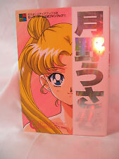 SAILOR MOON FAN BOOK #1 SAILOR MOON NAOKO TAKEUCHI JAPANESE ANIME ART 1996