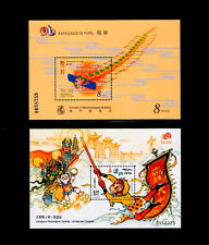 China Macau 1996-2000 Stamps MNH