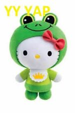 Yr 2014 Hello Kitty THE FROG PRINCE Plush Toy exclusively from Mcdonalds