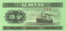 1953 5 FEN CHINA CHINESE CURRENCY GEM UNC BANKNOTE NOTE MONEY BANK BILL CASH