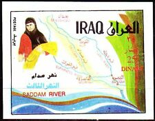 Irak Iraq 1995 ** Bl.71b red rote Nominale Kanalprojekt Saddam River