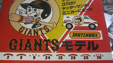 Matchbox FULL BOX LESNEY SUPERFAST 44-D JAPAN TOYKO GIANTS BASEBALL  PROMO