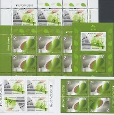 Europa CEPT 2016 ecocompatibile THINK GREEN Bulgaria piccoli archi + blocco + MH