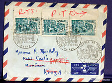 FRANCE 1973 JOURNEE DU TIMBRE OBL:LE 24/3/73 PARIS KENYA FA43