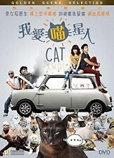 CAT A.W.O.L. 2015 THAI MOVIE WITH ENGLISH SUB (REGION 3)
