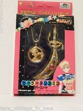 Sailor Uranus Space Sword Talisman Wand JAPAN Bandai Moon Necklace Cosplay