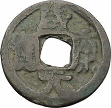 919AD Chinese Former Shu Kingdom Xian Kang Ancient China Cash Coin i45118