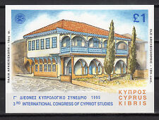 CYPRUS 1995 3rd INTERNATIONAL CONGRESS OF CYPRIOT STUDIES - MINIATURE SHEET MNH