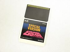 SOLDIER BLADE Special Version PC-Engine Hu Card Only Free Shipping JAPAN Game pe
